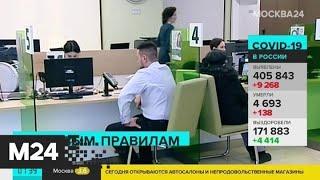 Какие законы вступают в силу в июне? - Москва 24