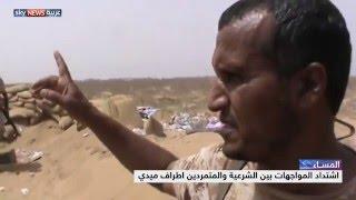 اليمن.. المعارك الميدانية والأمن الداخلي