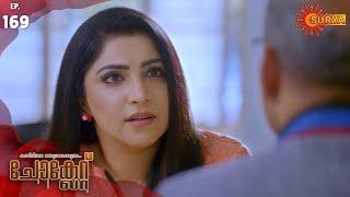 Chocolate - Episode 169   16th Jan 2020   Surya TV Serial   Malayalam Serial