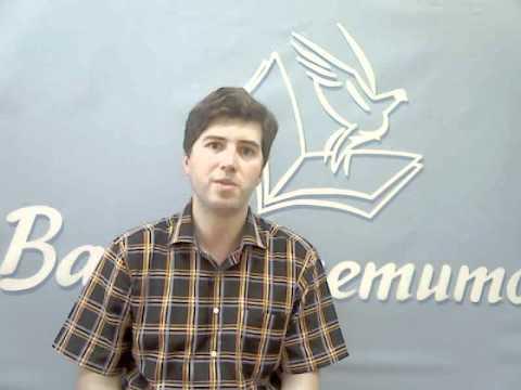 Ваш репетитор - Евгений Дорожкин