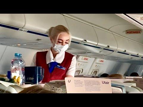 Рейс Москва- Сочи Utair Boeing 737-800
