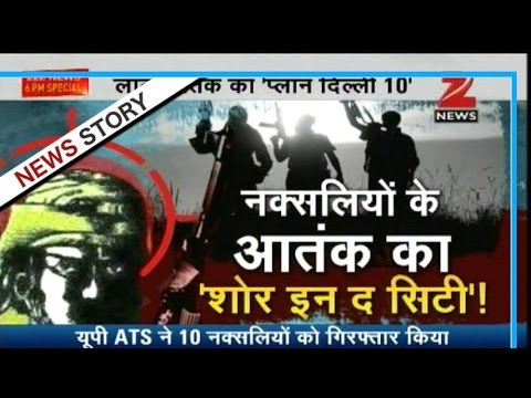 Reports of the Naxalite's arrest from Noida