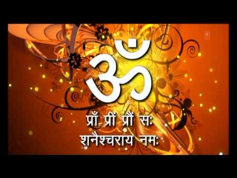 Shani Beej Mantra By Shailendra Bhartti I Sampoorna Shani Vandan