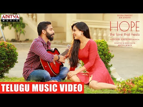 HOPE –The Love That Heals | Telugu Music Video | Disha | Joe Joseph | Artes Jolly | Yedhu Krishna