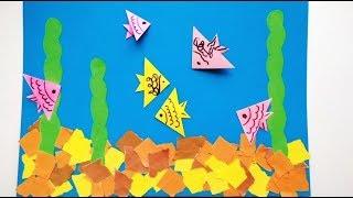 Аппликация из бумаги. Оригами рыбки своими руками для детей.
