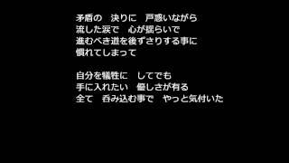 Together shinri オリジナル.