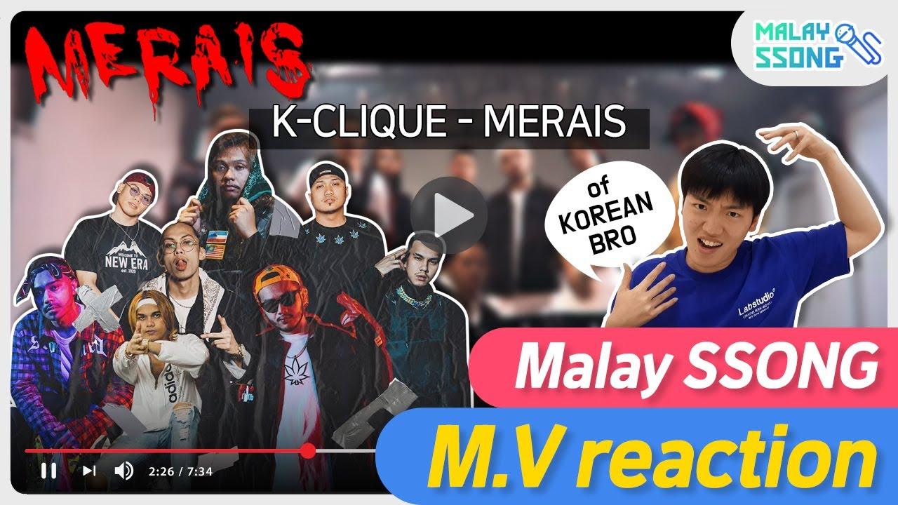 K-CLIQUE | MERAIS (OFFICIAL MV) REACTION OF KOREAN BRO