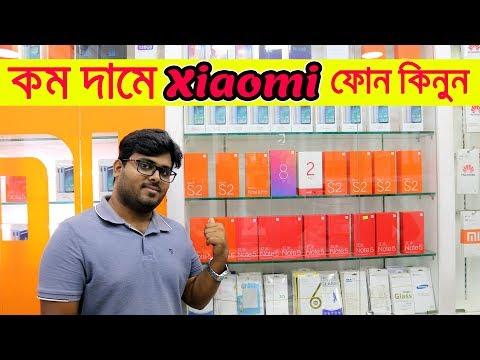 Xiaomi mobile price list in india 2019
