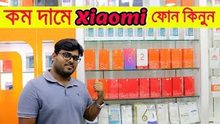 Latest Xiaomi Mobile Price In Bd 2019 📱 Buy New Xiaomi Smartphone Price In Bd | New Xiaomi Mobile