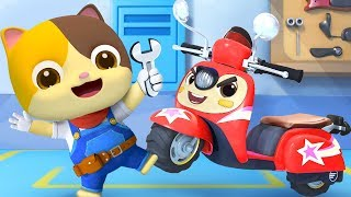 Motorbike Scoopy Song | Police Car, Doctor Cartoon, Fire Truck | Kids Songs | Kids Cartoon | BabyBus
