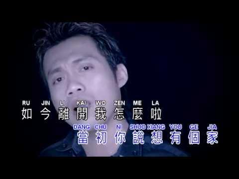 Ru Guo Mei You Ta Ni Hai Ai Wo Ma (karaoke text version) Dede Loo