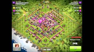 Clash of Clans, quest to 2600 trophies #1 Vid.