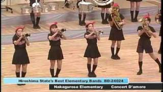 Japan Band Festival: Nakagurose Elementary School