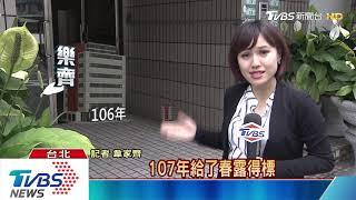 打韓基地曝光! 藍委疑「台獨蔣萬安」操刀