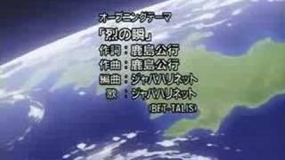 Air Master - Opening