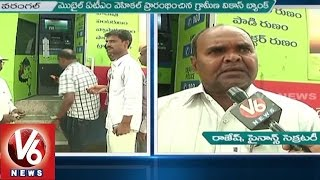 andhra pradesh grameena vikas bank starts mobile atm van in warangal   v6 news