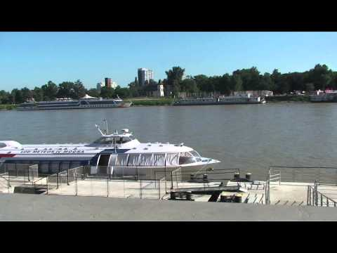 The River Danube (as seen from Fajnorovo waterfront) Bratisl