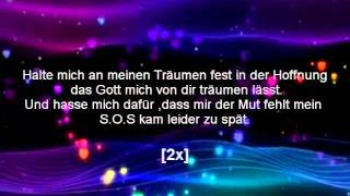 Fard - S.O.S [HQ] [Lyrics On Screen]