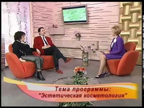 Центр эстетической косметологии Светланы Сигаевой