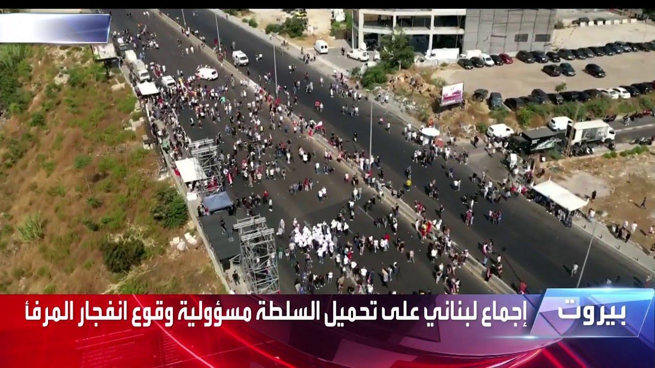 """صورة فيديو : مشاهد جوية ترصدها """"الحدث"""" لبدء توافد المتظاهرين إلى مرفأ بيروت"""