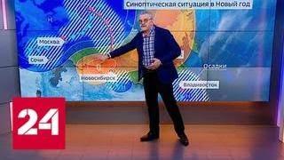 Лужи, слякоть, ледоход: в Россию перед Новым годом пришел апрель - Россия 24