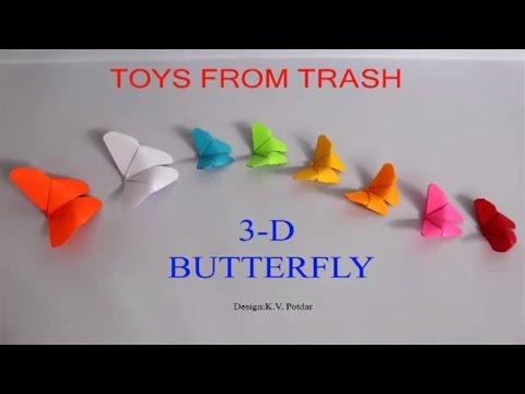 3-D Butterfly | Telugu | Origami Model