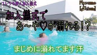 チャンネル登録お願いします☆ https://www.youtube.com/channel/UCNqsrN...