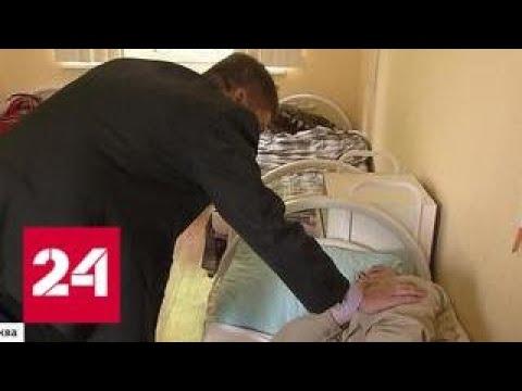В Москве после смерти пациентки приостановлена работа частной наркологической клиники - Россия 24