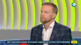 видео Экология Московской области