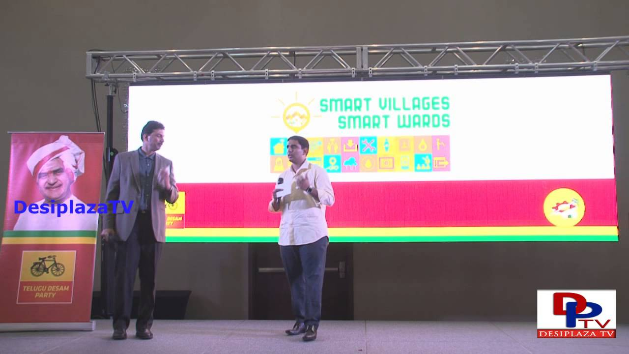 Nara Lokesh Q & A at Smart Village campaign in Dallas