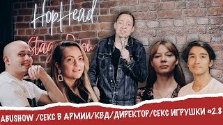 ABUSHOW  СЕКС В АРМИИ КВД ДИРЕКТОР СЕКС ИГРУШКИ #2 8