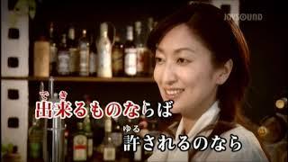 (手紙 岩佐美咲;バージョン)/岩佐美咲 cover eririn