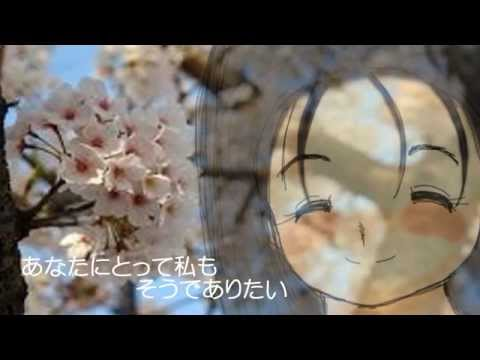 「3月9日」 レミオロメン オルゴール