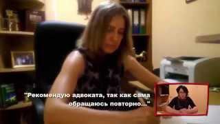 видео Займ - вопросы и ответы адвокату, Москва