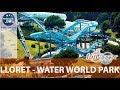 Water World аквапарк Lloret de Mar - Испания