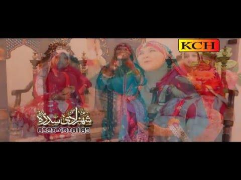 um Apny Daman Bicha K Mangoo -Shahzadi Sidra Madni
