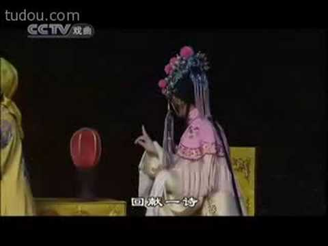 Chinese Kunqu Opera-Tha Palace of Eternal Youth-長生殿-5