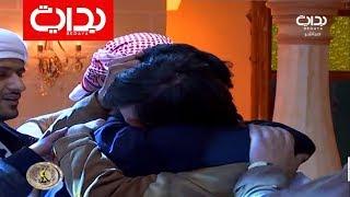 خروج المتسابق سعيد القحطاني - البرايم الرابع | #زد_رصيدك40