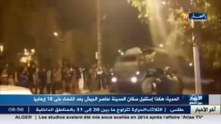 المدية : هكذا استقبل سكان المدينة عناصر الجيش بعد القضاء على 18 ارهابيا