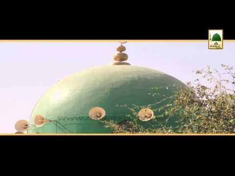 Documentary - Hazrat Sayyiduna Junaid Baghdadi Shafiee - 27th Rajab (1)