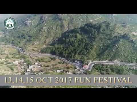 Ambela pass documentary  District buner
