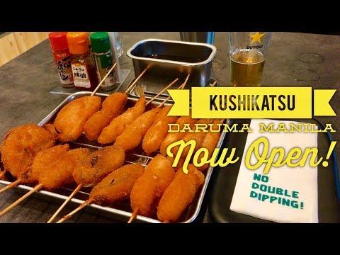 Best Kushikatsu in the World: Kushikatsu Daruma Now Open in Manila! Uptown Mall BGC Philippines