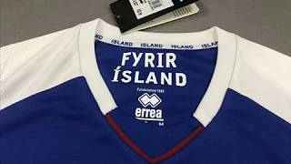 Iceland World Cup Jersey 2018 - Fcbjerseys.com