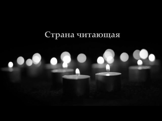 Изображение предпросмотра прочтения – «Лицей 126» читают произведение «Самоубийство» М.И.Цветаевой