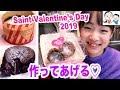 【バレンタインクッキング】とろ〜り♡フォンダンショコラ【ベイビーチャンネル 】