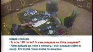 Скандальное видео  признания Лащенкова