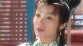 越剧电视剧 蝴蝶梦 钱惠丽 王志萍 字幕
