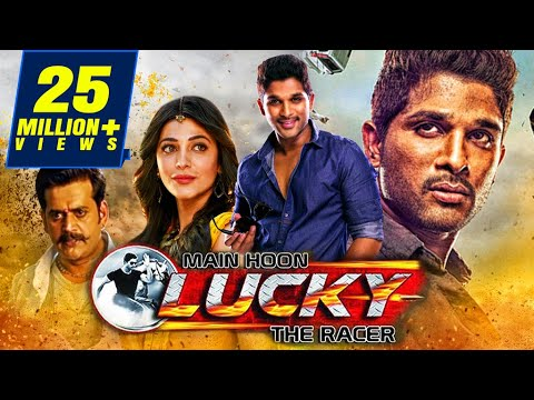 Main Hoon Lucky The Racer (Race Gurram) Action Comedy Hindi Dubbed Movie | Allu Arjun, Shruti Hassan