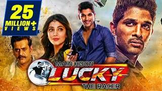 Main Hoon Lucky The Racer (Race Gurram) Action Comedy Hindi Dubbed Movie | Allu Arjun, Shruti Hassan