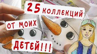 25 коллекций бумажных сюрпризов от Ксении, Алины и Максима!!! Новые идеи от Школы POP